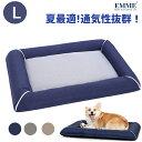 犬 ベット 犬用ペット ベッド ペットベッド 犬用品 ペット用ベッド 猫用 クッション シニア Lサイズ 79×60×8cm 安眠…
