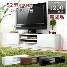 完成品TV台120cm幅【Pista-ピスタ-】(テレビ台,ローボード)