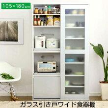 ガラス引戸食器棚【フォルム】シリーズType1890
