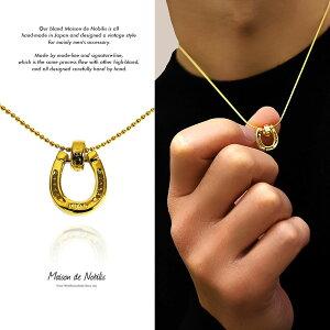 ゴールド ホースシュー ネックレス 18金 馬蹄 大人 20代 30代 ペア プレゼント メンズ レディース ギフト お揃い 彼氏 彼女 誕生日 幸運 カジュアル ブランド 記念日 おすすめ Maison de Nobilis メゾ