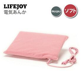 【送料無料】 LIFEJOY やわらかい 電気あんか お湯を使わない 電気湯たんぽ 26×32×3cm ピンク AF151