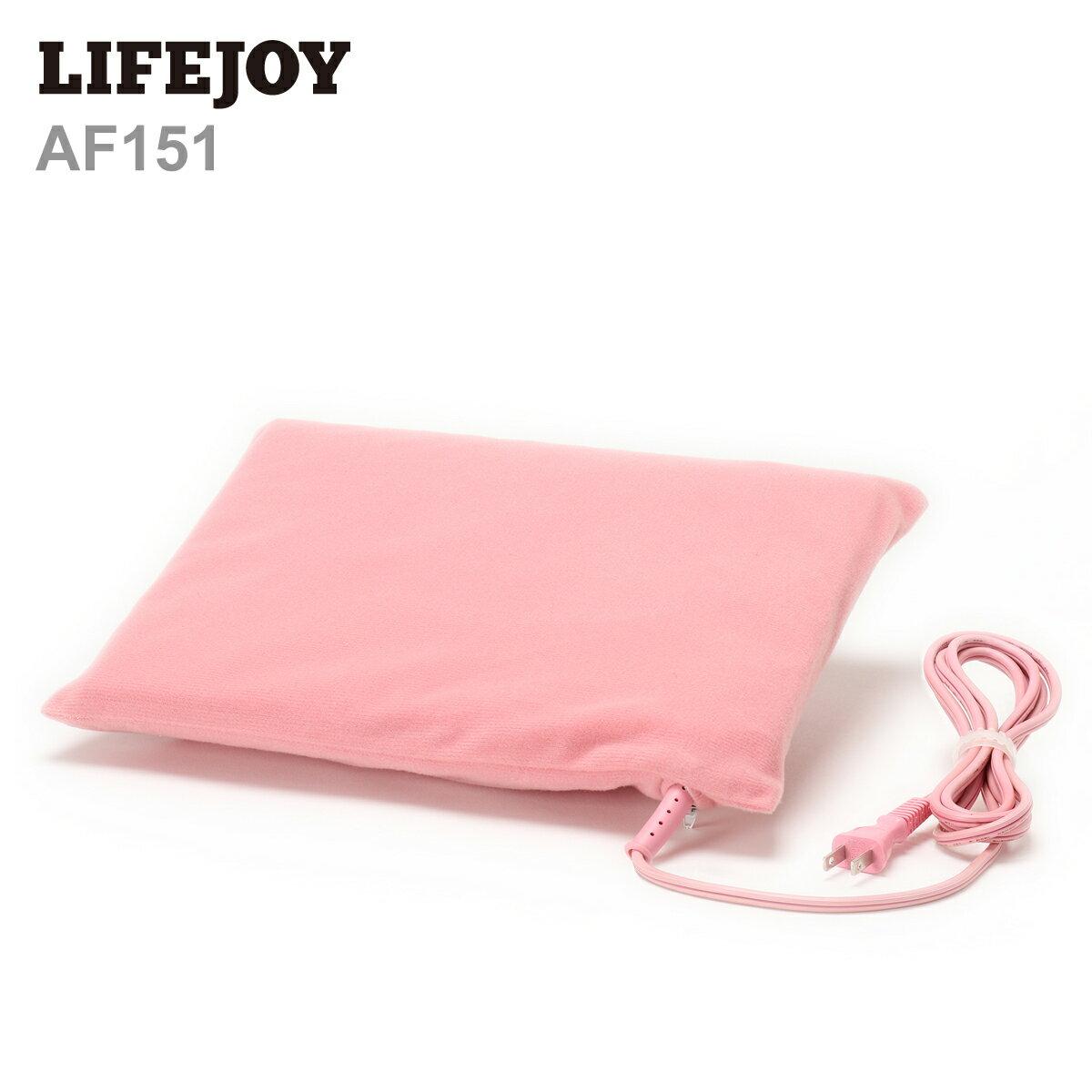 【送料無料】 LIFEJOY やわらかい 電気あんか ソフト ゆたんか君 26×32×3cm ピンク AF151