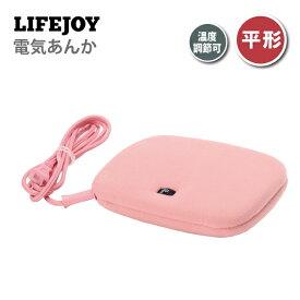 ライフジョイ 電気あんか 平形 温度調節つき 電気 湯たんぽ 省エネ 16cm×23cm ピンク AH601