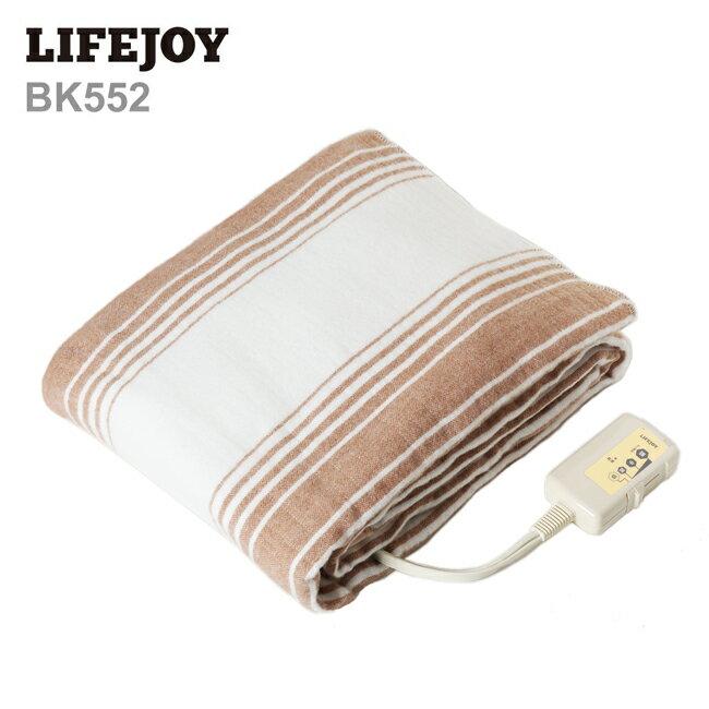 【送料無料】洗える 電気毛布 188×130cm セミダブル 掛け敷き兼用 掛け毛布 敷き毛布 電気ブランケット ブラウン BK552 LIFEJOY