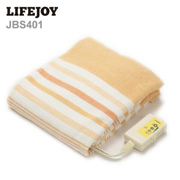 【送料無料】日本製 洗える 電気毛布 シングル サイズ 130cm×80cm 敷きタイプ ダニ退治機能 省エネ おすすめ オレンジ JBS401 LIFEJOY