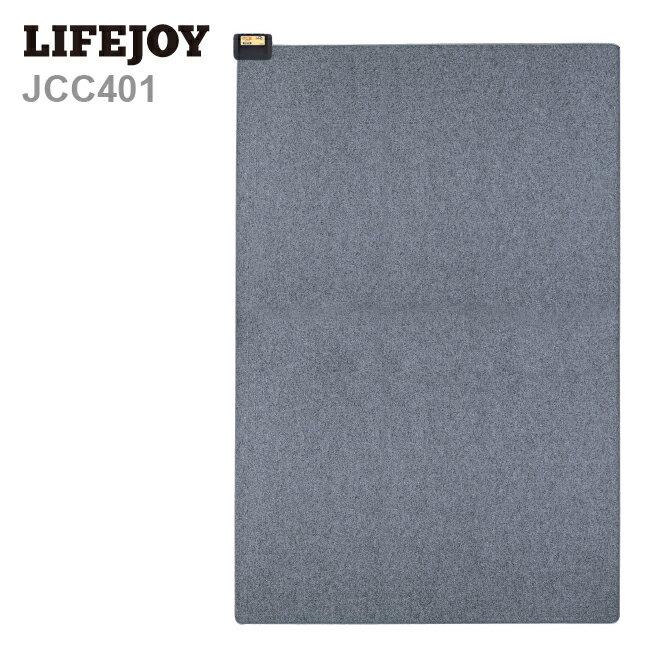 【楽天スーパーSALE】【送料無料】 LIFEJOY 大きい 日本製 電気カーペット ホットカーペット 4畳 290cm×195cm グレー JCC401