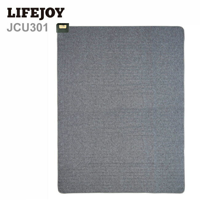 【送料無料】 LIFEJOY 軽くて丈夫 日本製 電気カーペット ホットカーペット 3畳 235cm×195cm グレー JCU301
