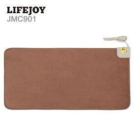 【送料無料】 LIFEJOY ふかふか ホットマット 45×90cm 長方形 電気マット 強弱切換機能付き ブラウン JMC901