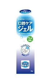 マウスピュア 口腔ケアジェル ウメ風味 40g 川本産業 口腔ケア オーラルケア 介護用品