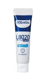 ラクレッシュ L8020 乳酸菌 歯みがきジェル 50g アップルミント風味 歯磨き ハブラシ 歯みがき 歯磨き粉 ジェクス オーラルケア マウスケア 介護用品