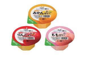 【1種類6個セット】 とろけるデザート りんごゼリー みかんゼリー ももゼリー 区分3 舌でつぶせる やさしい献立 キューピー 介護食