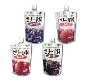 【1種類8個セット】 ジャネフ ゼリー飲料 水分補給 キューピー 区分4 かまなくてよい 介護食 やさしい献立 りんご もも ぶどう コーヒー