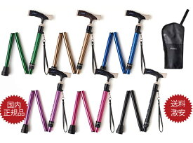 プレゼントにも 杖 折りたたみ 軽量 女性 MIKI ソフトグリップ 伸縮折りたたみアルミ杖 24mm T字杖 アルミ杖 折り畳み