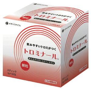 介護食 ファイン トロミナール 3g×50包 (202331) / とろみ剤 とろみ調整食品