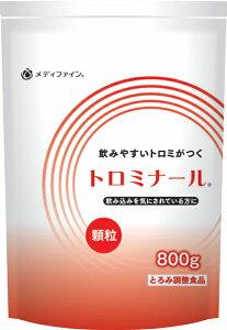介護食 ファイン トロミナール 800g (002333) / とろみ剤 とろみ調整食品