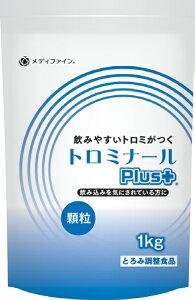 介護食 ファイン トロミナールPLUS 1kg (002395) / とろみ剤 とろみ調整食品