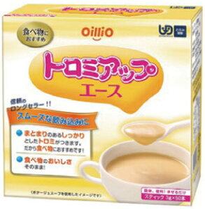 日清オイリオグループ トロミアップエース 3gX50本 / とろみ剤 とろみ調整食品