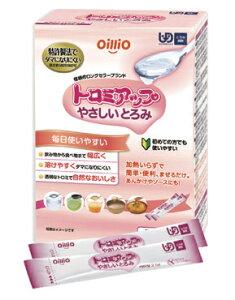 日清オイリオグループ トロミアップやさしいとろみ 2.5g×25本 / とろみ剤 とろみ調整食品