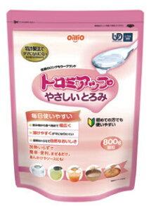 日清オイリオグループ トロミアップやさしいとろみ 1ケース 1袋(800g)×8袋 / とろみ剤 とろみ調整食品