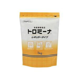 介護食 ウエルハーモニー トロミーナ レギュラータイプ 1kg / とろみ剤 とろみ調整食品