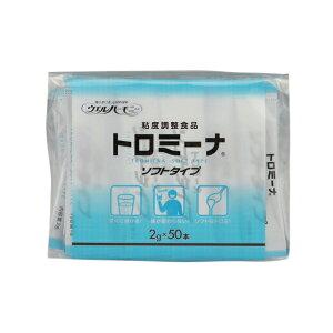 介護食 ウエルハーモニー トロミーナ ソフトタイプ 2gx50本 / とろみ剤 とろみ調整食品