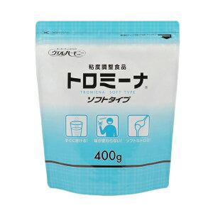 介護食 ウエルハーモニー トロミーナ ソフトタイプ 400g / とろみ剤 とろみ調整食品