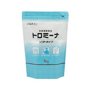 介護食 ウエルハーモニー トロミーナ ソフトタイプ 1kg / とろみ剤 とろみ調整食品