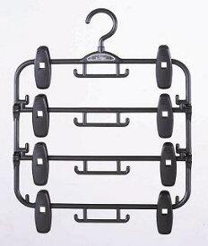 プラスチック製ハンガー スカートハンガーDX4段