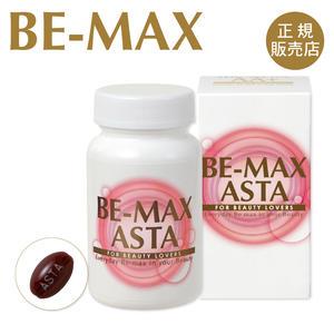 BE-MAXASTA【ビーマックスアスタ】