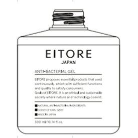 エイトワール EITORE 除菌消臭ジェル 350g アンチバクテリアジェル アールグレイの香り 除菌ジェル ハンドジェル 除菌 大容量 上品な香り