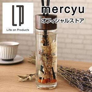 リードディフューザー MRU-71 mercyu メルシーユー 公式店 GRANDE Collection アロマディフューザー ルームフレグランス 香り 高級 北欧 おしゃれ ギフトフレグランスオイル お花 植物 ハーバリウム