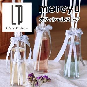 リードディフューザー MRU-84 mercyu メルシーユー 公式店 Nordic Collection ルームフレグランス ハーバリウム 香り 匂い シンプル 高級感 ギフト ホワイトデー ホワイトデー リボン 新生活
