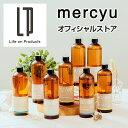 詰替用フレグランスオイル 480ml MRUS-50 mercyu メルシーユー 公式店 アロマディフューザー ルームフレグランス クリ…