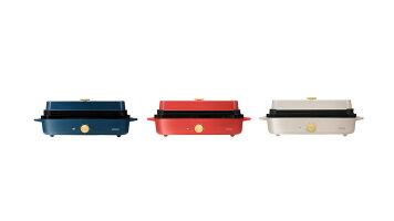 スリムホットプレート3つのプレートと楽しく使えるレシピブック付PR-SK035PRISMATEプリズメイト公式店調理家電焼肉ホームパーティーたこやきたこ焼き器グリルコンパクトホットプレート電気プレートインスタ映えキッチン家電かわいいおしゃれオシャレ