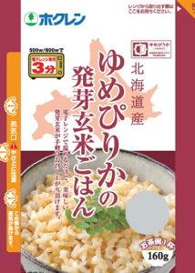 ホクレンゆめぴりかの発芽玄米ごはん (160g*3袋)*12袋