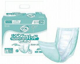 リフレやわらかぴったりパッドレギュラー (30枚×8袋 ) リブドゥ 大人用紙おむつ 失禁用品 介護用おむつ