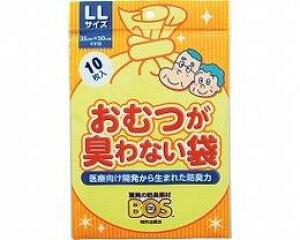 おむつが臭わない袋BOS大人用 / LL 10枚入【クリロン化成☆☆】