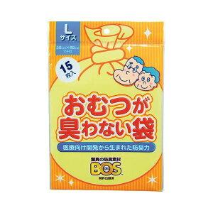 おむつが臭わない袋BOS大人用 / L 15枚入【クリロン化成☆☆】