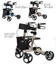 コンパル 歩行器 抑速ブレーキ付歩行車 CONPAL(コンパル) NCR-8A-MA ナブテスコ (介護用品 歩行器 介護 高齢者 歩行器)