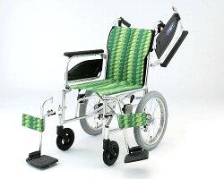 アルミ介助式車椅子NAH-446Wアームレスト跳ね上げ脚部開閉着脱【日進医療器】