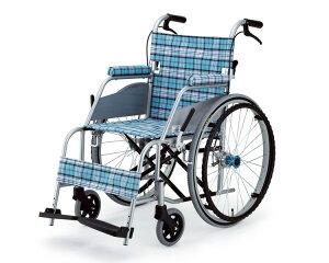車椅子 車いす 車イス 送料無料 自走式超軽量車いす KARL(カール) KW-901B/スカッシュ・ブルー 【片山車椅子製作所】【smtb-KD】【RCP】