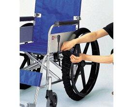 車いす車輪カバー(25604)ピジョンタヒラ