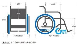 車いすリーズガートル掛け付/MW-22ST【美和商事】