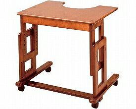 介護 テーブル サポートテーブルB キンタロー ベッドサイドテーブル