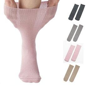 あゆみが作った靴下(のびのび)4302 徳武産業 介護 靴下