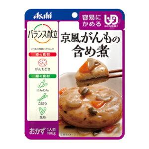 介護食 区分3 バランス献立 京風五目豆 100g 188502 アサヒグループ食品