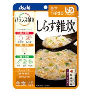 介護食 区分3 バランス献立 しらす雑炊 100g 188458 アサヒグループ食品