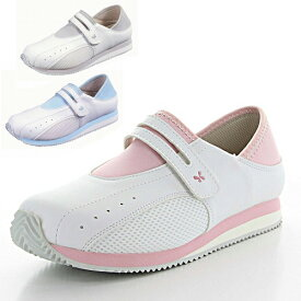 ナースシューズ 看護師向けシューズ おもいやり 510 ムーンスター 看護師 靴 介護士 靴