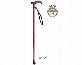 介護 杖 伸縮杖 軽量伸縮ステッキ HC-1011 モリト