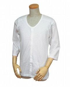 前開き 肌着 紳士 キルト8分袖前開きシャツ 紳士用(ワンタッチテープ式) W460 ウエル 福祉用具 介護用品